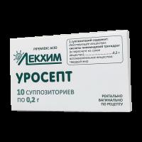 Уросепт (Urosept) свечи 0.2г N10