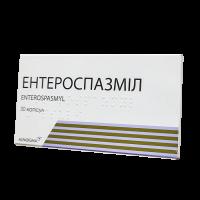 Купить Энтероспазмил 30 капсул, AlfaSigma S.p.A.