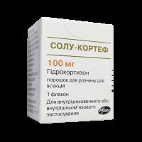 Солу Кортеф (Солу-кортеф) лиофил. для инъекций 100мг/2мл фл. №1
