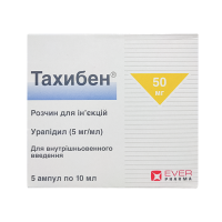 Купить Тахибен р-р для ин. 5мг/мл 10мл (50мг) амп. №5, Ever Neuro Pharma GmbH (Австрия)