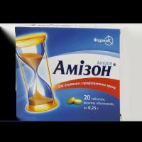 Амизон таблетки 0,25 №20