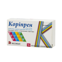 Корипрен 10 мг/10 мг таблетки N56